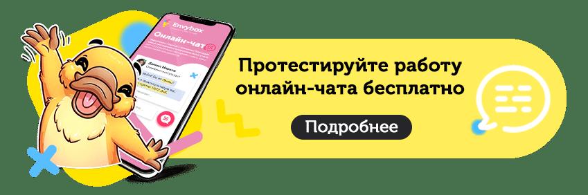 Топ консультантов на сайт вывод в топ yandex Большая Сухаревская площадь