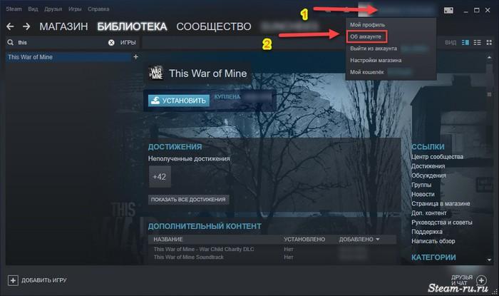 Как вернуть деньги за игру в Steam - пошаговая инструкция