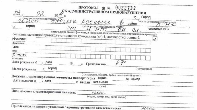 Можно ли получить московскую пенсию по временной регистрации в москве как получить пенсию если человек в коме