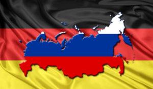 Росиянин уезжает на пмж в германию какую пенсию он получает