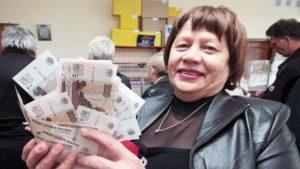 Крым получил пенсию как получить пенсию недееспособного родственника