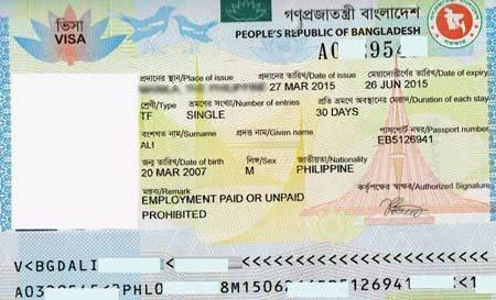 проживает размер фото на визу в бангладеш благодарность