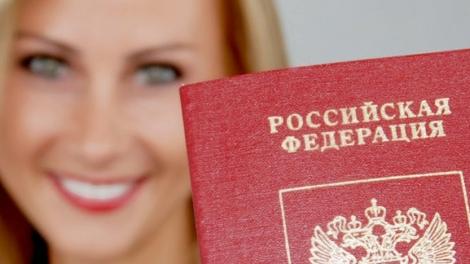 На какие фамилии можно менять в паспорте