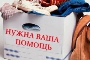 Какую компенсацию можно получить при сгорании дома в ленинградской области