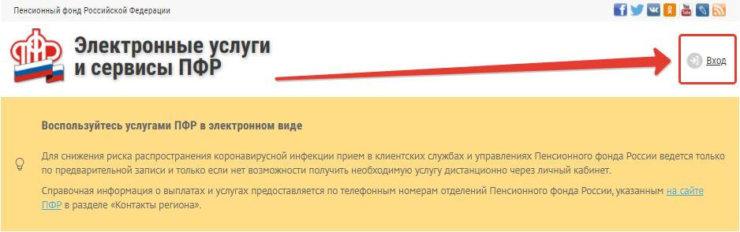 Оформление проездного для предпенсионного возраста потребительская корзина ставропольский край 2021