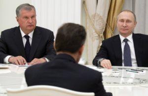 Путин и Сечин фото