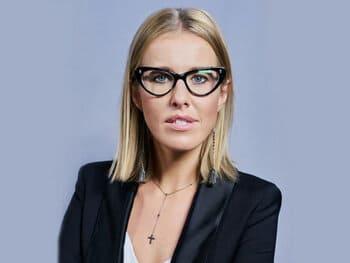 Ксения Собчак в очках