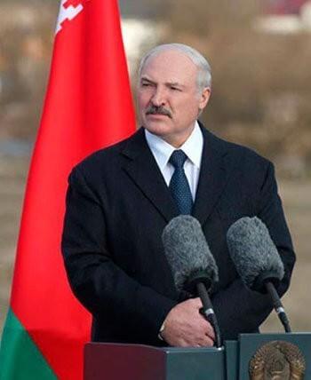 Выступление президента Лукашенко