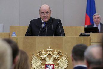 Новый премьер-министр Мишустин