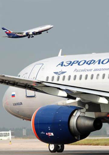 Самолеты Аэрофлота