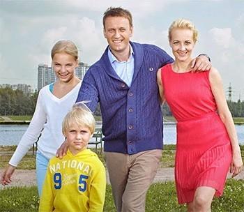 Семья Алексея Навального