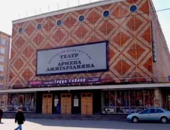Театр им Армена Джигарханяна
