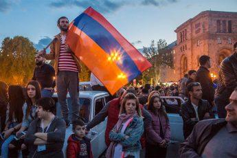 Богатые армяне