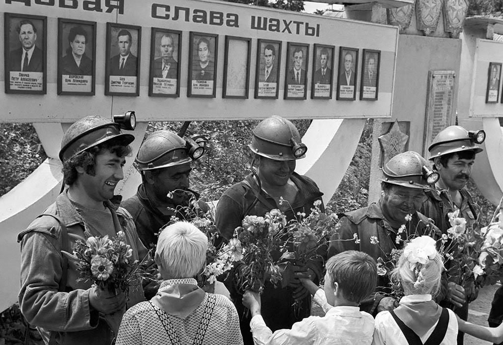 Шахтеры в Советском Союзе