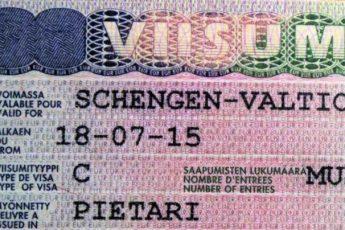 Медицинская страховка для шенгенской визы в 2020 году
