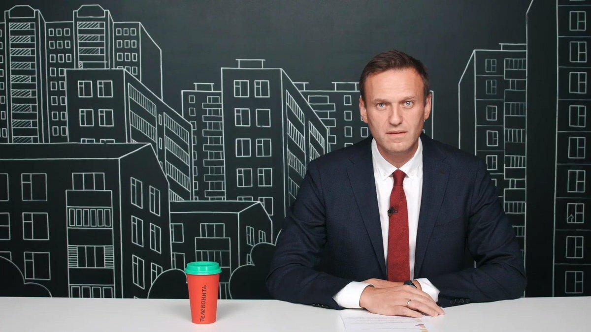 Разоблачение Навального: вся правда о его доходах ?